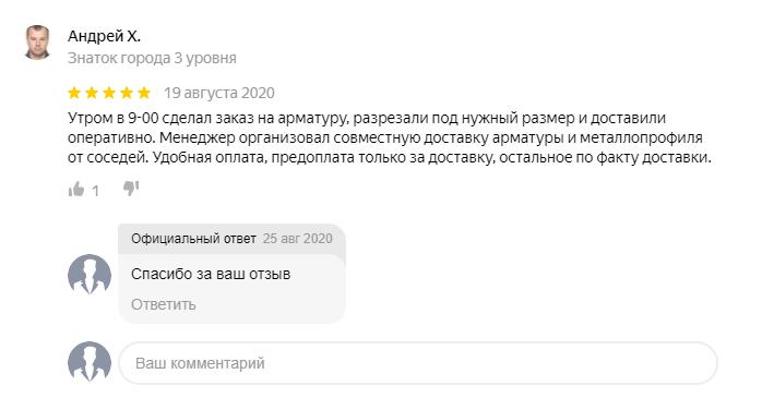 Андрей Х