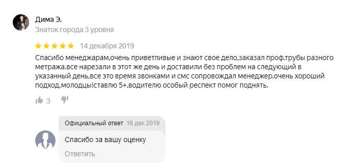 Дима Э