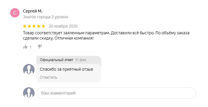 Сергей М