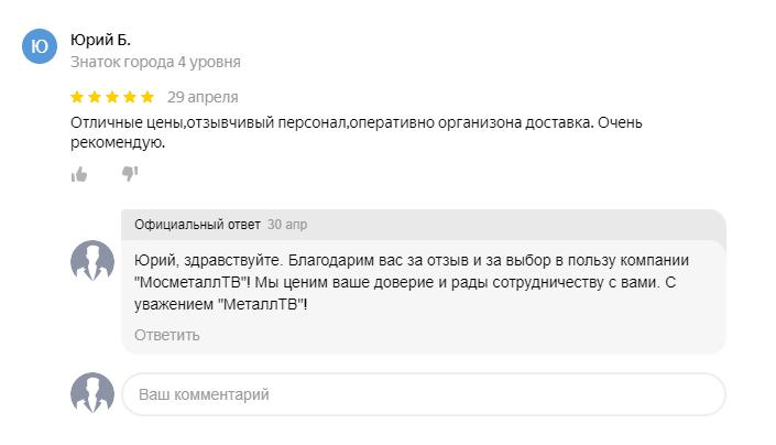 Юрий Б